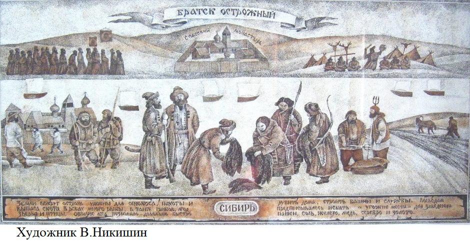 художник В.Никишин