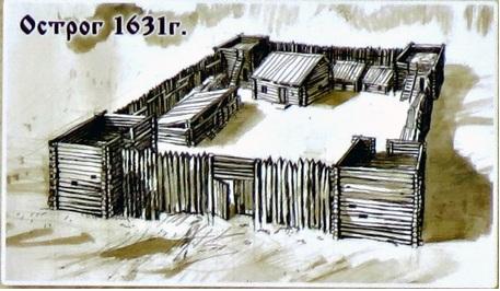 1 острог (1631-1635 гг.)