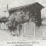 Дом Воротникова И. И. в с. Братске