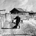 Село Большая Мамырь