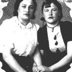 Сестры Садовниковы из Святино