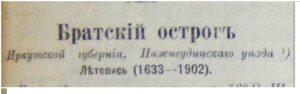 Стаья Воротникова И.И