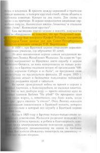 стр.45