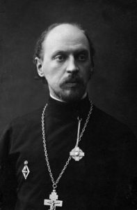 Павел Петрович Аникиев