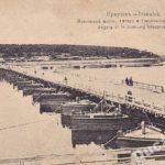 Понтонный мост через р.Ангара