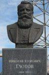 Памятник Глотову Н.Е. Скульптор Афанасий Романов